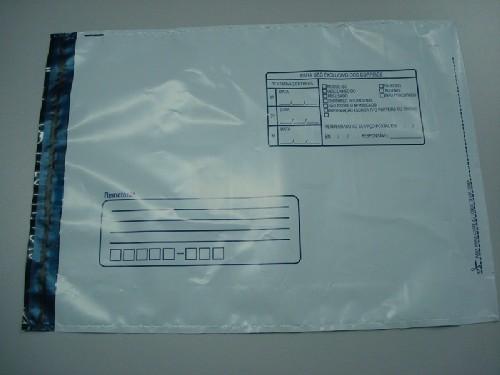 envelope correios preço